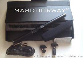 MASDOORWAY  PA-188影视专用强指向录音麦克风 录音采访话筒