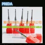 进口钨钢铣刀 小径深沟刀 0.2 0.3 0.4 0.5 长颈深沟铣刀