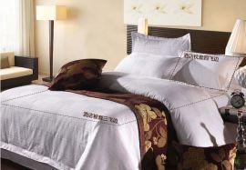 酒店60支提花贡缎床上用品四件套