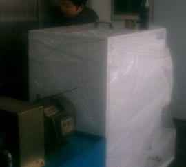 润滑油电磁洁油机(DH-20)