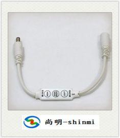 迷你单色LED灯条 灯带控制器共阳微型控制器