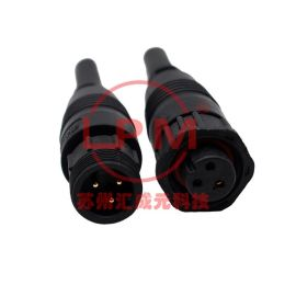 供應 Amphenol(安費諾) 8H-05PMMP-SF7001 替代品防水線束