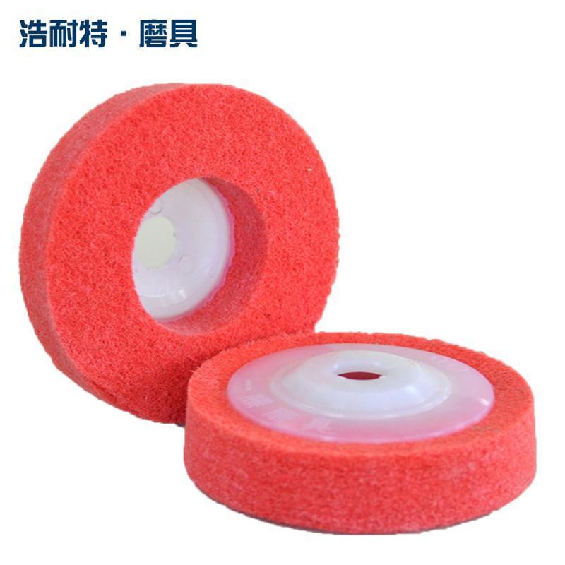 廠家直銷纖維輪100*16尼龍拋光輪不鏽鋼 角向拋光輪不織布角磨片
