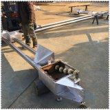 碟片管鏈輸送機定製 159管徑粉料管鏈輸送機LJ