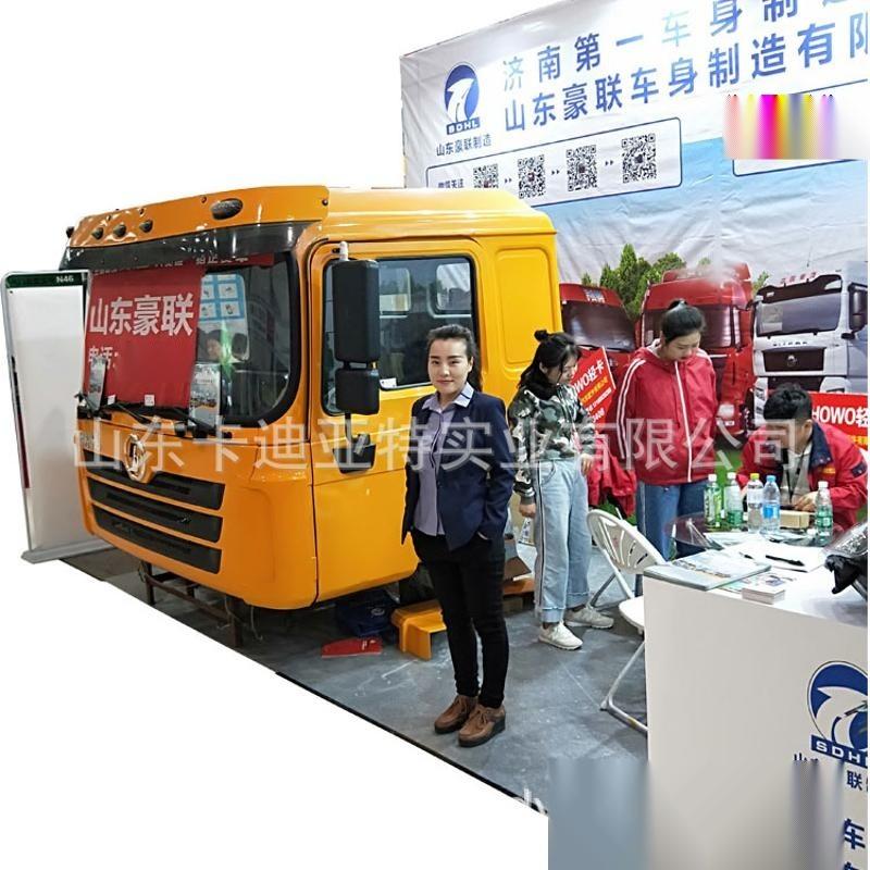 陝汽德龍F3000自卸車駕駛室 F3000自卸車汽車模型