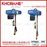 供應進口德馬格DEMAG環鏈電動葫蘆DC-Pro25系列環鏈電動葫蘆