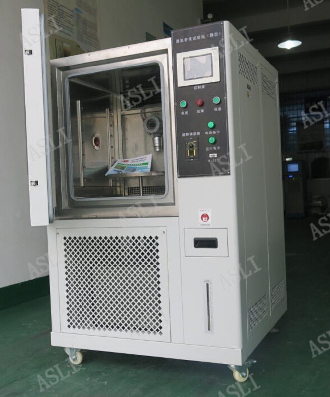 南昌臭氧老化試驗箱工廠 自動耐臭氧老化試驗箱廠家