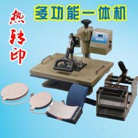 五合一热转印设备