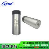 逆变储能焊机, 电阻焊机电容器CDC450uF-2400uF/1000V