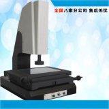 厂价 手动二次元影像测量仪 测试台