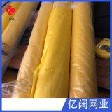 丝印网 涤纶网 乙烯网 锦纶网特价处理网