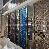 廠家定製不鏽鋼花格 辦公室家居玄關屏風 玫瑰金簡約屏風定製