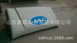 江淮JAC驾驶室总成  JAC重卡驾驶室格尔发导流罩图片厂家价格