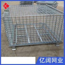 厂家直销钢丝周转框折叠式仓储笼