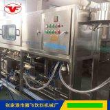 全自動灌裝機生產線,100桶桶裝水灌裝機,大桶桶裝水生產線