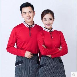 秋冬餐饮酒店制服服务员咖啡厅奶茶店西餐厅火锅店工作服翻领T恤