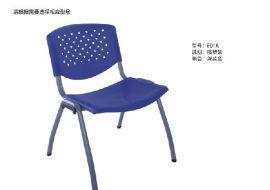 电脑椅(F01A)