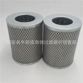 厂家直销 90MM-180MM铝盖 不锈钢滤芯高效除滤油滤筒 可来图加工