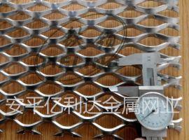 亿利达供应安平铝板网 铝板网厂家 铝板网出售