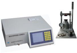 BM2009型X荧光钙铁**元素测量仪
