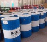 Fiyang銑牀專用齒輪油,天津日石銑牀專用油