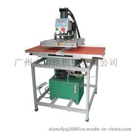 厂家直销 液压双工位烫画机 液压平板烫画机三年质保 一对一售后 举报