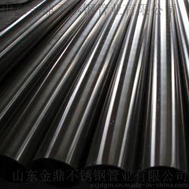 專業生產304不鏽鋼焊管 409不鏽鋼焊管 316不鏽鋼焊管-金鼎不鏽鋼焊管廠家銷售 量大質優 首選<金鼎>