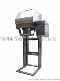 肥料包装秤|复合肥包装秤|尿素包装秤|定量包装机