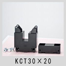 标准式开合式 DBP开启式 电流互感器 XH-SCT-30*20