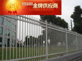 金争 锌钢护栏 阳台护栏 围栏 小区  锌合金