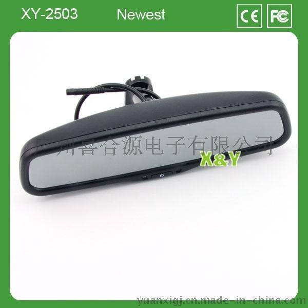 4.3寸高亮度顯示器 汽車倒車後視鏡顯示器
