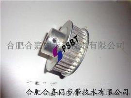 铝合金带轮 木工机床带轮 PSBT牌HTD5M带轮