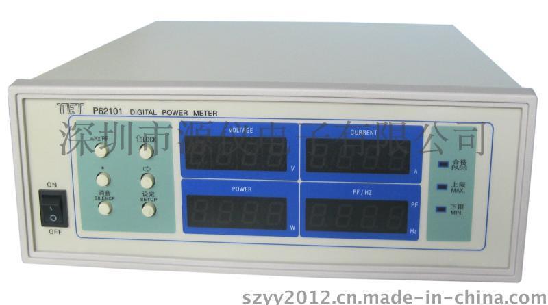 TET交直流功率表P62201