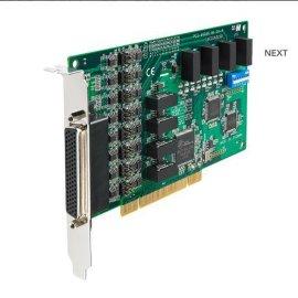 研华PCI-1622C 8端口RS-232通用PCI通讯卡,防浪涌加隔离采集卡