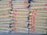 銀川灌漿料,廠家直銷