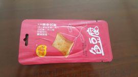 供应贝尔全自动真空包装机 鱼豆腐包装机