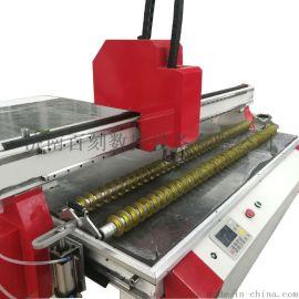 汽车脚垫裁剪机丝圈脚垫切割机旋转刀切割机振动刀