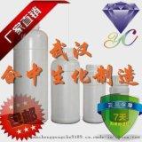 月桂烯CAS號123-35-3 廠家直銷南箭牌 合成香料