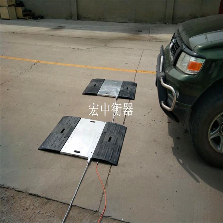 湖州120吨便携式轴重秤 按车轴计重电子磅秤 报价