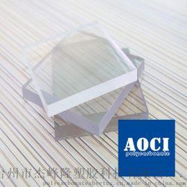 北京阳光板耐力板厂家直销北京pc板透明采光板