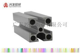铝材生产厂家供应定制流水线铝材|4040工业铝型材