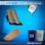 影視道具人體矽膠 影視特效液體矽膠