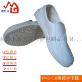 鑫力達PVC底防靜電中巾鞋白色帆布鞋可抗疲勞鞋廠家直銷