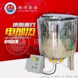不鏽鋼大型黃豆煮豆鍋 電加熱夾層恆溫桶定製