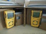 加拿大BW MC2标准四合一气体检测仪