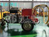 国内做灌缝机的厂家 100升200升500升灌缝机 大型路面修补设备