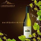 新西兰霍克斯湾2012霞多丽干白葡萄酒