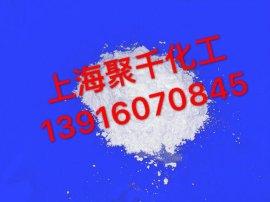 油墨  滑石粉