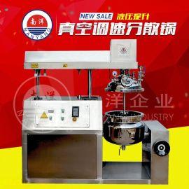 100升自动提升真空搅拌锅 不锈钢高速分散乳化机厂家