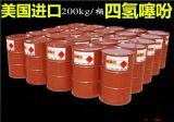 美国进口四氢噻吩99.9% 大量供应天然气加臭剂 四氢噻吩供应商价格